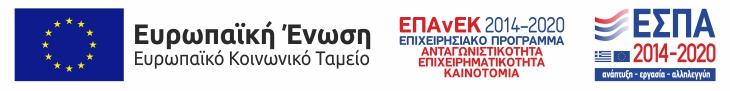 ESPA 2014 - 2020